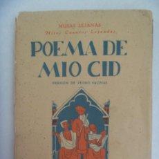 Livres anciens: CANTAR DE MIO CID , VERSION DE PEDRO SALINAS. REVISTA DE OCCIDENTE. MADRID, 1926. Lote 208081003