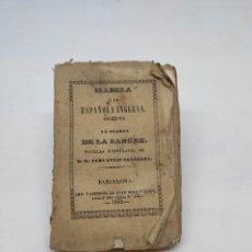 Livros antigos: CERVANTES. NOVELAS EJEMPLARES. 1842 CON GRABADO. ISABELA O LA ESPAÑOLA IGLESA.LA FUERZA DE LA SANGRE. Lote 208599630