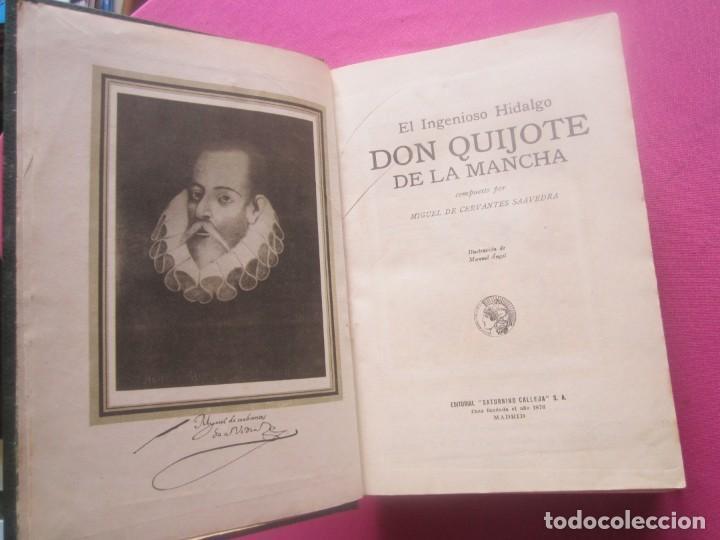 DON QUIJOTE DE LA MANCHA. BIBLIOTECA PERLA. CALLEJA. AÑO1905 (Libros antiguos (hasta 1936), raros y curiosos - Literatura - Narrativa - Clásicos)
