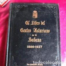 Libros antiguos: CENTRO ASTURIANO DE LA HABANA. CUBA LIBRO AÑO 1886-1927. Lote 209245621