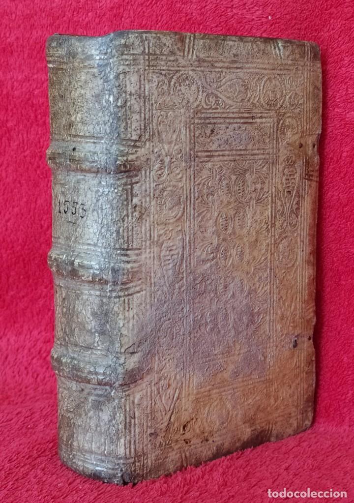 AÑO 1553 - VALERIO MÁXIMO - HECHOS Y DICHOS MEMORABLES - ANÉCDOTAS, CUENTOS Y FÁBULAS - ROMA GRECIA (Libros antiguos (hasta 1936), raros y curiosos - Literatura - Narrativa - Clásicos)