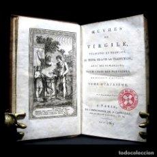 Libros antiguos: AÑO 1802 VIRGILIO LA ENEIDA ANTIGUA ROMA GRABADOS A PLENA PÁGINA VIDA DE CLÁSICOS GRECOLATINOS. Lote 109318951