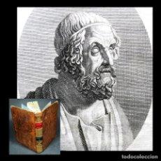 Libros antiguos: AÑO 1817 VIDA DE HOMERO Y LA ILÍADA I-VIII TRADUCCIÓN DE LA FILÓLOGA DEL S. XVII ANNE DACIER GRABADO. Lote 139315878