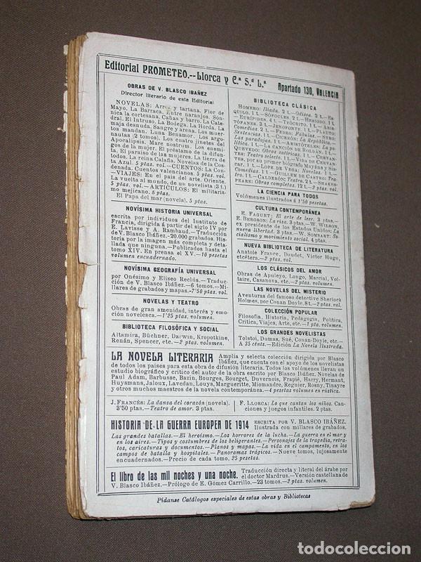 Libros antiguos: LAS LEYES, LA VEJEZ, LA AMISTAD. CICERÓN. Prometeo. Valencia, sin año. CLÁSICOS LATINOS - Foto 5 - 214833945