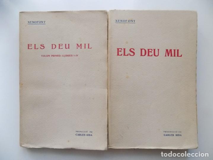 LIBRERIA GHOTICA. XENOFONT. ELS DEU MIL. 1915. OBRA COMPLETA EN 2 TOMOS. TRADUCCIÓ DE CARLES RIBA. (Libros antiguos (hasta 1936), raros y curiosos - Literatura - Narrativa - Clásicos)