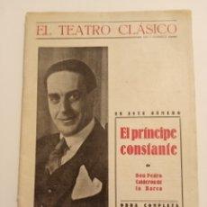 Libros antiguos: REVISTA EL TEATRO CLÁSICO CALDERÓN DE LA BARCA BARCELONA 1924. Lote 217043113