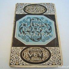 Libros antiguos: EL FINAL DE UNA WALKYRIA PUEYO. Lote 223240412