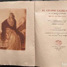 Libros antiguos: CERVANTES. EL CELOSO EXTREMEÑO. AGUAGUAFUERTES DE ANDRÉS LAMBERT. Lote 225819310