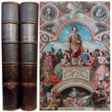 Libros antiguos: 1880 - HISTORIA DE GIL BLAS DE SANTILLANA - MONUMENTAL, PRECIOSAS CROMOLITOGRAFÍAS, FOLIO, 9 KILOS!. Lote 226850280