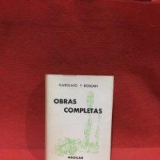 Livres anciens: GARCILASO Y BOSCÁN. OBRAS COMPLETAS. ED. AGUILAR, 1961. (CRISOL 71). Lote 233737710