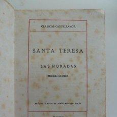 Livros antigos: CLÁSICOS CASTELLANOS. SANTA TERESA. LAS MORADAS. EDICIONES LA LECTURA 1922. Lote 234627645