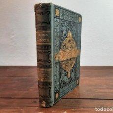 Libri antichi: DRAMAS DE SHAKSPEARE, TOMO 1º - DIBUJOS Y GRABADOS AL BOJ - BIBLIOTECA ARTE Y LETRAS, 1881, BCN. Lote 234774960