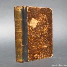 Libros antiguos: 1886 - EL INGENIOSO HIDALGO DON QUIJOTE DE LA MANCHAA - MIGUEL DE CERVANTES. Lote 243990360