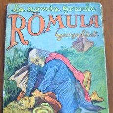 Libros antiguos: RÓMULA - GEORGE ELIOT - COLECCIÓN LA NOVELA GRANDE - J. SANXO, EDITOR - ILUSTRACIONES DE A. MESTRE. Lote 257531340