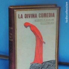 Libros antiguos: LA DIVINA COMEDIA .- DANTE ALIGHIERI. Lote 269442763