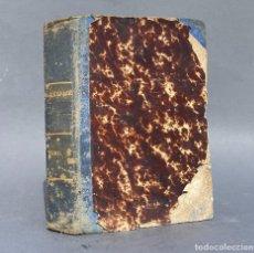 Libros antiguos: 1833 - EL INGENIOSO HIDALGO DON QUIJOTE DE LA MANCHA - MIGUEL DE CERVANTES COMENTARIOS DE CLEMENCIN. Lote 270346338