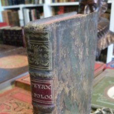 Libros antiguos: 1781 - FEIJOO - ILUSTRACIÓN APOLOGÉTICA + JUSTA REPULSA DE INICUAS ACUSACIONES. Lote 270562288