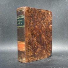 Livros antigos: 1853 - COLECCION DE NOVELAS - FOLLETIN DEL DIARIO DE BARCELONA - WALTER SCOTT - NOCHES DE ROMA. Lote 274385958