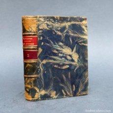 Livros antigos: 1863 - MIGUEL DE CERVANTES - EL INGENIOSO HIDALGO DON QUIXOTE DE LA MANCHA - ARGAMASILLA DE ALBA. Lote 274386828