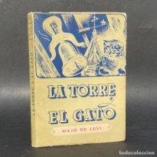 Libros antiguos: LA TORRE Y EL GATO - JEREZ DE LA FRONTERA - JOSE MARIA VIDAL DE LEVIA. Lote 278171488