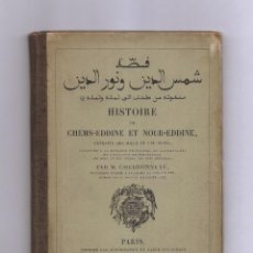 Libros antiguos: HISTOIRE DE CHEMS-EDDINE ET NOUR-EDDINE EXTRAITE DES MILLE ET UNE NUITS M. CHARBONNEAU 1893. Lote 280128658