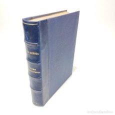 Libros antiguos: VIAJES MORROCOTUDOS EN BUSCA DEL TRFINUS MELANCÓLICUS. JUAN PÉREZ ZUNIGA. 1939.. Lote 283283238