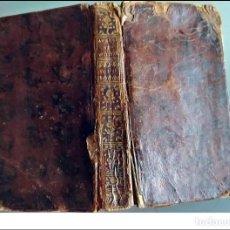 Libri antichi: AÑO 1753: HISTORIA Y AVENTURAS DE SIR WILLIAMS PICKLE.. Lote 286848103