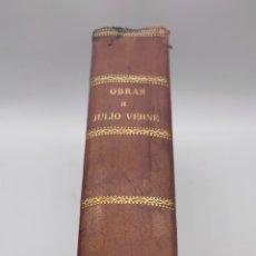 Libri antichi: OBRAS DE JULIO VERNE AÑOS 1885 A 1887 VARIAS OBRAS MISMO VOLUMEN. Lote 287679183