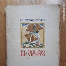 Libros antiguos: EL MOLINO DE VIENTO - EUGENIO D'ORS - EDITORIAL SEMPERE - 1925. Lote 295378553