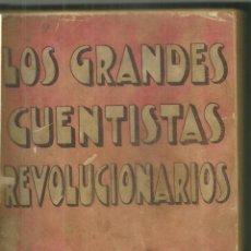 Libros antiguos: 4089.-ANARQUISMO-LA NOVELA DEL PUEBLO-PUBLICACIONES MUNDIAL-ANGEL PESTAÑA-ROGELIO BAEZA-DELAVILLE. Lote 296690898