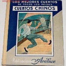 Libros antiguos: MEJORES CUENTOS CHINOS - 1ª EDICION - LOS MEJORES CUENTOS PARA NIÑOS. TOMO XXV - BARCELONA ARALUCE . Lote 13638890