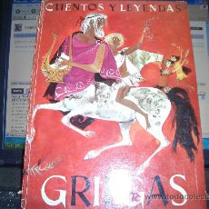 Libros antiguos: CUENTOS Y LEYENDAS GRIEGAS. Lote 4614493