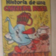 Libros antiguos: HISTORIA DE UNA CAFETERA RUSA. TESORO DE CUENTOS. SERIE 1 NUM 5. EDITORIAL BRUGUERA. 6X8,5 CM. Lote 6565623
