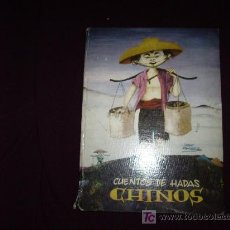 Libros antiguos: CUENTOS DE HADAS CHINO PORTADA DE PABLO RAMIREZ,AÑO1954 N6 EN ESPAÑOL POR MACHO QUEVEDO DIB.BOCOUET. Lote 17167422