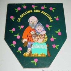 Libros antiguos: ANTIGUO CUENTO POP UP LA GALLINA CON PINTITAS - LIBRO JUGUETE - DIBUJOS DE L. MAYOROVA - ED. MALYSH . Lote 21175485
