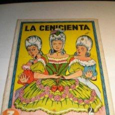 Libros antiguos: LA CENICIENTA - PERRAULT. Lote 25911271