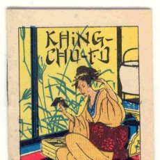 Libros antiguos: CUENTO DE CALLEJA JUGUETES INSTRUCTIVOS - Nº 243 KHING CHU FU - ORIGINAL. Lote 27451865