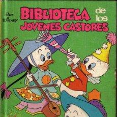 Libros antiguos: BIBLIOTECA DE LOS JOVENES CASTORES DE WALT DISNEY - N º 7. Lote 28082948