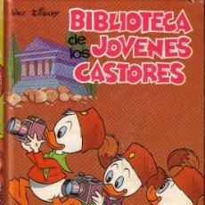 Libros antiguos: BIBLIOTECA DE LOS JOVENES CASTORES DE WALT DISNEY - N º 17. Lote 28082979