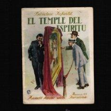 Alte Bücher - BIBLIOTECA INFANTIL Nº 17 - EL TEMPLE DEL ESPIRITU - RAMÓN SOPENA EDITOR 1936 - 32332836