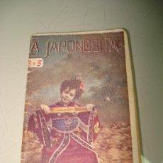 Libros antiguos: CUENTOS INFANTILES *LA JAPONESITA* EDIT. GASSÓ HNOS. OBSEQUIO DE CAFÉ DEBRAY . AÑO 920S. Lote 33568298