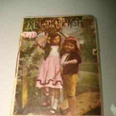 Libros antiguos - Cuentos Infantiles ** RECOMPENSA ** Editorial GASSÓ Hnos. Barcelona . Ilustrado. Año 1920s - 33568413
