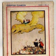 Libros antiguos: CUENTOS CLÁSICOS. ED. JUVENTUD. LA GATA BLANCA. ANDERSEN. AÑO 1932. Lote 38222358