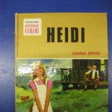 Libros antiguos: HEIDE. JUANA SPYRI.COLECCION HISTORIAS COLOR BRUGUERA 1973.. Lote 39704001
