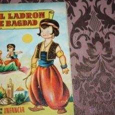 Libros antiguos - EL LADRON DE BAGDAG. COLECCION PARA LA INFANCIA. EDITORIAL BRUGUERA. - 39928628