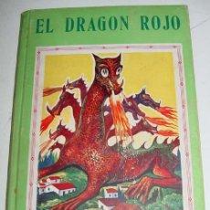 Libros antiguos: EL DRAGON ROJO - AVENTURAS DE CACO Y CUQUI - PEPIO CAZADOR DE FIERAS -. MANUEL HERNANDEZ, ILUSTRACIO. Lote 38243090