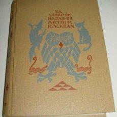 Libros antiguos: ANTIGUO LIBRO DE HADAS DE ARTHUR RACKMAM - CON 12 LAMINAS EN COLOR Y 48 DIBUJOS EN NEGRO - ED. JUVEN. Lote 38260528