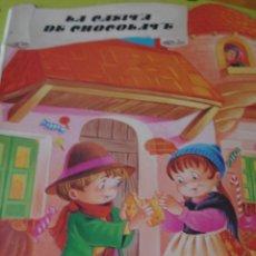 Libros antiguos: LA CASITA DE CHOCOLATE CUENTO TROQUELADO. Lote 40840726