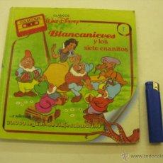 Libros antiguos: BLANCANIEVES Y LOS SIETE ENANITOS . Lote 41644666
