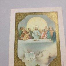 Libros antiguos: ANTIGUA LAMINA RECUERDO DE LA PRIMERA COMUNION - LES PRESES - 26X19CM - AÑO 1959. Lote 41736449